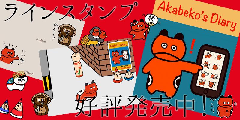 kokuchi03
